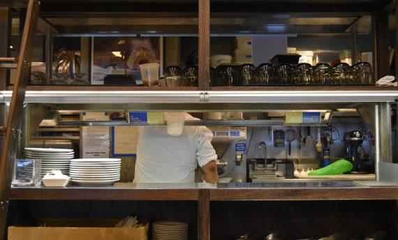 Sometimes I'll Work At A Restaurant…Sort Of